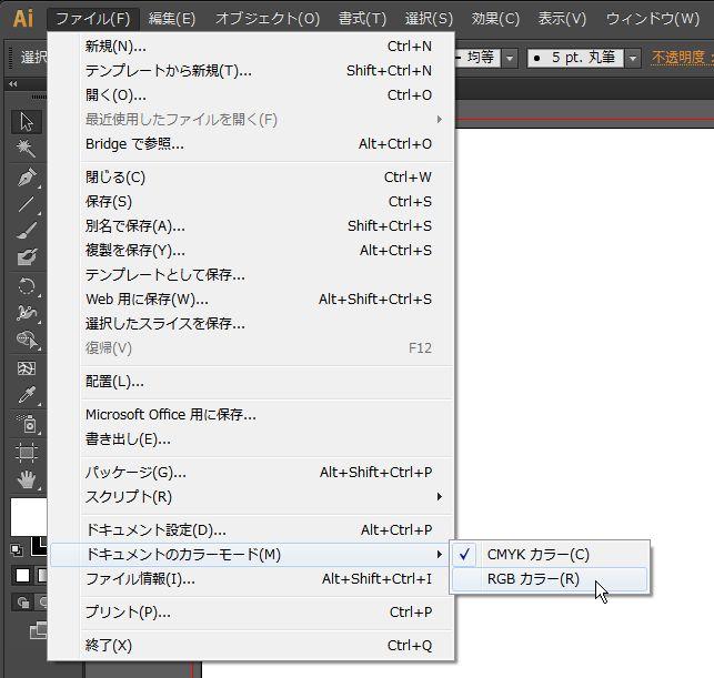 イラストレーター pdf 保存 前回